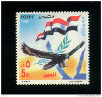 EGYPT / 1986 / SUEZ CANAL CROSSING / 6TH OCTOBER WAR / MAP / FLAG / EAGLE / OLIVE BRANCH / MNH / VF
