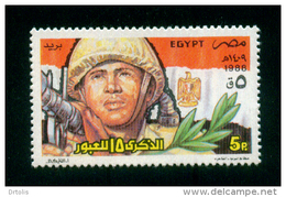EGYPT / 1988 / SUEZ CANAL CROSSING / 6TH OCTOBER WAR / SOLDIER / FLAG / OLIVE BRANCH / MNH / VF .