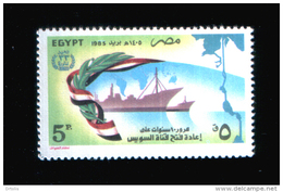 EGYPT / 1985 / EGYPTIAN REVOLUTION / SUEZ CANAL REOPENING / FLAG / OLIVE BRANCH / SHIPS / MAP / MNH / VF