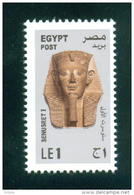 EGYPT / 2013 / SENUSRET I / ARCHEOLOGY / EGYPTOLOGY / MNH / VF .
