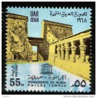 EGYPT / 1968 / UN / UNESCO / PHILAE TEMPLE / EGYPTOLOGY / MNH /VF