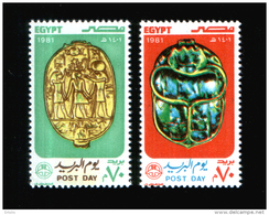 EGYPT / 1981 / POST DAY / SCARAB FROM TUT ANKHAMUN COLLECTION  / MNH / VF.