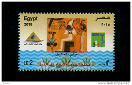 EGYPT / 2015 / THE WITHDRAWN STAMP ( READ THE DETAILS ) / HAPI ( NILE GOD ) / MNH / VF