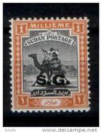 SUDAN / 1948 /  1 MM. SG / MNH / VF .