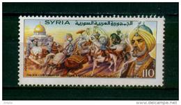 SYRIA / 1987 / PALESTINE / HATTIN BATTLE / SALADIN / JERUSALEM / DOME OF THE ROCK / MNH / VF
