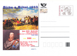 Czech Rep. / Postal Stat. (Pre2016/43) 333rd Anniversary Of The Battle Of Vienna (1683) - C (alliance Army)