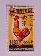 HONG-KONG  1969   Lot #7  Lunar New Year