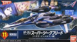 Macross : Delta VF-31J Super Siegfried Fighter Mode ( Bandai ) - SF & Robots