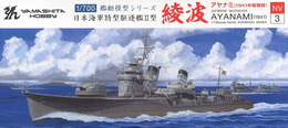 Japanese Destroyer Ayanami 1941  1/700 ( Yamashita Hobby ) - Boats