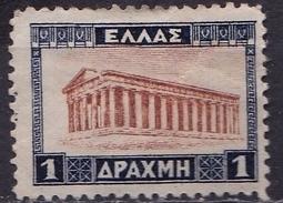 GREECE 1927 Landscapes I 1 Dr. Vl. 427 MH - Griekenland
