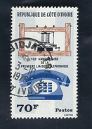 1976 - Centenary Of The First Phone Link - Yt:CI 402 - Used - Costa D'Avorio (1960-...)