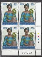 Kenya 2012 Professor Wangari Muta Maathai Nobel Peace Prize Plate Block Of 4