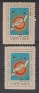 VIETNAM  1979  ERROR  IMPRF. AT LELF AND  BOTTOM  SCOTT  N° 984  EINSTEIN Réf  G820