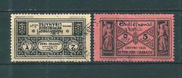 Colonie  Taxe Du Grand Liban De 1931/40  N°31 + 33  Oblitérés - Great Lebanon (1924-1945)