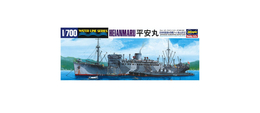 Japanese Navy Submarine Tender Heianmaru   1/700 Hasegawa - Boats
