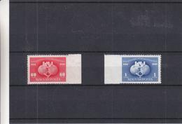 Hongrie - Yvert 916 / 17 ** - MNH - NON Dentelé 1 Coté - Bord De Feuille - Cor De Poste
