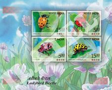 Miniature Sheet On Lady Bird Beetle. BUY IT NOW! VERY LOW PRICING!