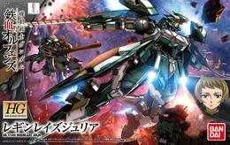 HG 1/144 Gundam Iron-Blooded Orphans Leggings Ray Julia ( Bandai ) - SF & Robots