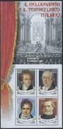 ITALY 2001 - LYRIC THEATRE MUSICIANS - SOUVENIR SHEET - MNH MINT NEUF NUEVO