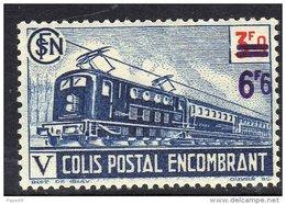 France Colis Postaux N° 229A XX Colis Encombrant:  6 F. 6  Sur 3 F.9  Bleu Sans Charnière, TB