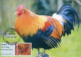 GIBRALTAR (2017). Carte Maximum Card - ATM - Year Of The Rooster / Année Du Coq / Año Del Gallo 2017 - Post&Go
