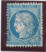 N°60 VARIÉTÉ 137 A.2. GRIFFE.