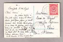 Türkei Constantinople 29.9.19?? Pera Hotel Stempel Mit 4 1/2Pi. Ansichtskarte Nach Paris - 1858-1921 Empire Ottoman