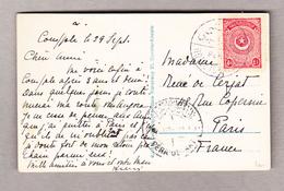 Türkei Constantinople 29.9.19?? Pera Hotel Stempel Mit 4 1/2Pi. Ansichtskarte Nach Paris