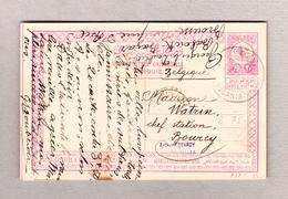 Türkei Brousse 14.7.1911 20paras Ganzsache Nach Bourcy Belgien