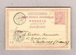 Türkei KÖPRÜLÜ 7-11-1897 20Paras Ganzsache Nach Parthenay Frankreich