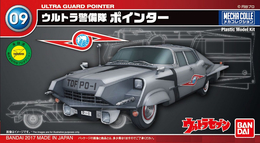 Mecha Collection Ultraman Series No 9 Pointer Car  ( Bandai ) - SF & Robots
