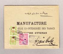 Türkei Izmit 9.3.1917 Geschäftsbrief Einer Tabak Firma
