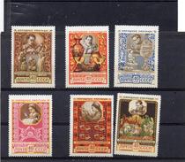 RUSSIE 1957 - 1958  -  Série Compléte  Artisanat  YT 1900/03B **
