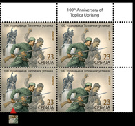 Serbia 2017 One Century Of Toplica Uprising, The Great War, WWI, Stamp With Hidden Sign Of ENGRAVER G In Block Of 4 MNH