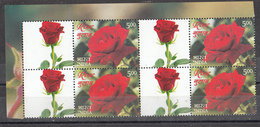 INDIA, 2017, MY STAMP, Roses, Flowers, Rose, Block Of 4 With Tabs, LIMITED ISSUE,  MNH, (**)