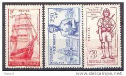 Détail De La Série Défense De L'Empire * Nouvelle Calédonie N° 190 à 192 - 1941 Défense De L'Empire
