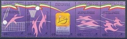Iran** 1993, Muslim Women Sports, Basket Ball, Swimming & Athlete Games Etc.