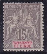 Inde N° 15 Neuf * - India (1892-1954)