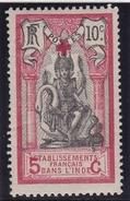 Inde N° 47 Neuf ** - India (1892-1954)