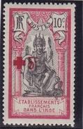 Inde N° 48 Neuf ** - India (1892-1954)