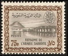 Saudi Arabia 1960 Wadi Hanifa Dam 75 P MNH - Saudi Arabia