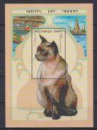 G32 Mozambique - MNH - Animals - Cats