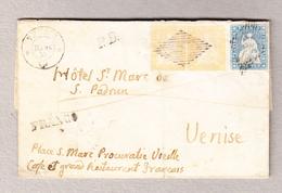 Schweiz 1854 Strubel 10Rp Zu#23A Mit Waagr. Paar 20Rp Zu#25B Brief Nach Venise Attest Rellstab Bitte Lesen - 1854-1862 Helvetia (Non-dentelés)