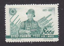 PRC, Scott #160, Mint Hinged, Soldier And Tanks, Issued 1952 - 1949 - ... République Populaire