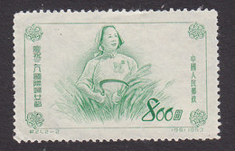 PRC, Scott #176, Mint Hinged, Woman Textile Worker, Issued 1953 - Nuevos