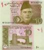PAKISTAN        10 Rupees        P-45f         2011        UNC  [sign. Shahid Kardar] - Pakistan