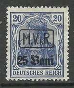 Deutsche Militärverwaltung In Romania Rumänien 1917 Michel 2 * - Occupation 1914-18