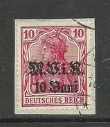 Deutsche Militärverwaltung In Romania Rumänien 1917 Michel 4 O - Besetzungen 1914-18