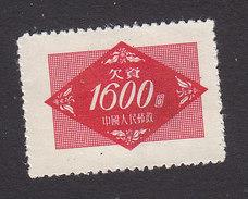 PRC, Scott #J14, Mint Hinged, Postage Due, Issued 1954 - 1949 - ... Volksrepubliek
