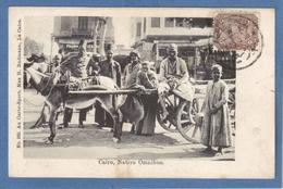 Caire Cairo Egypte Native Omnibus 182 Carto Sport Max Rudmann Cachet 1913 - Cairo